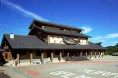 イヨボヤ会館(サーモンパーク)