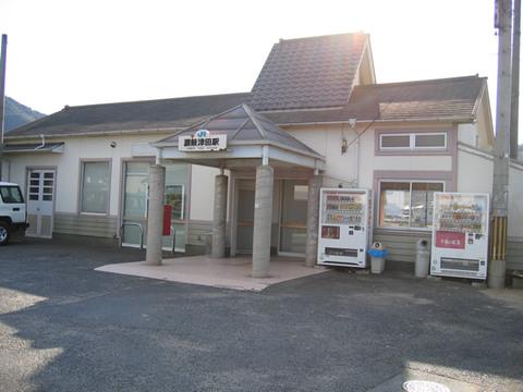 JR讃岐津田駅