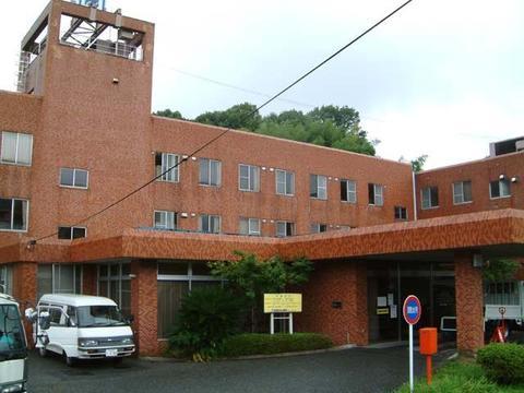 旧高陽中央病院
