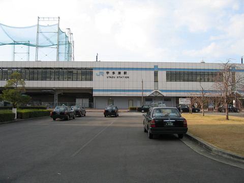 JR宇多津駅