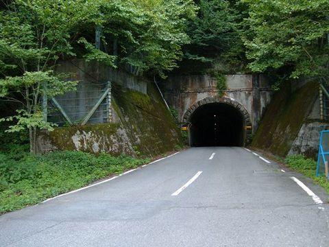 御坂隧道(旧道トンネル)