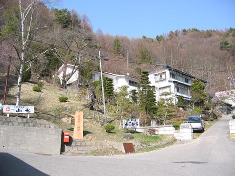 崖の湯温泉