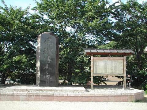 仏教伝来の地碑
