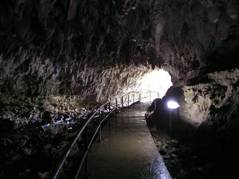 玉泉洞及び自然公園