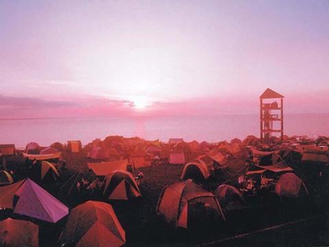 望洋台キャンプ場