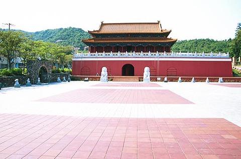 Tianmen Square, Taiyo Park