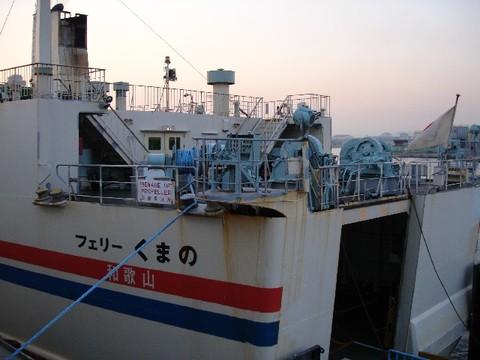 Nankai  Ferry