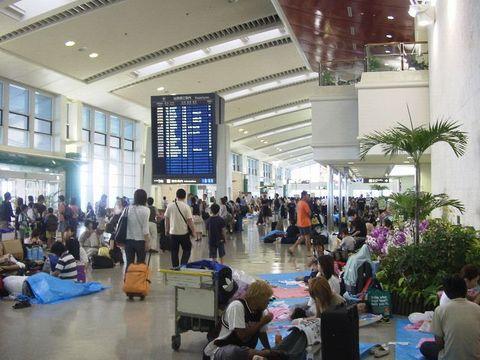 Naha Airport Builiding
