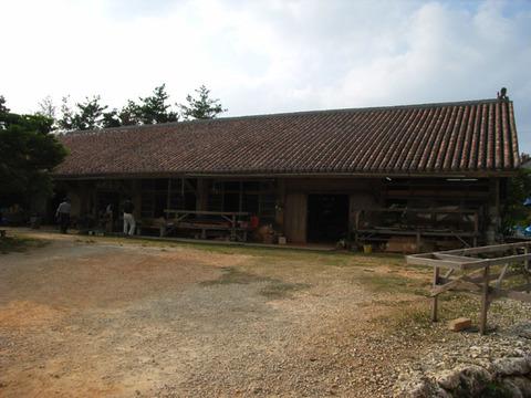 Pottery village ''Yachimun no Sato''