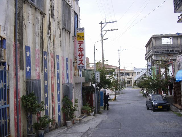 Henoko district