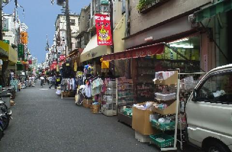 Ikeda cho shpping arcade
