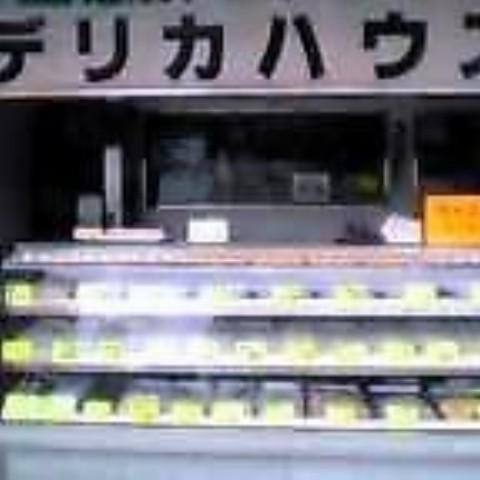 A delicatessen in Osaka city