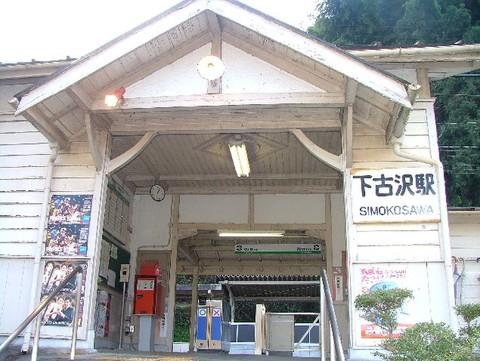 Nankai Shimokosawa station