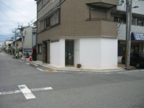 A salon in Osaka prefecture