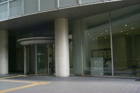 大阪府立現代美術センター