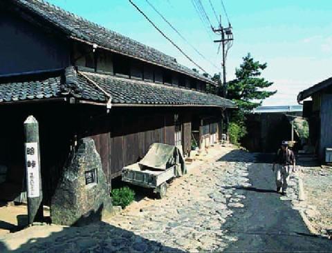 A  mountain path in Osaka prefecture