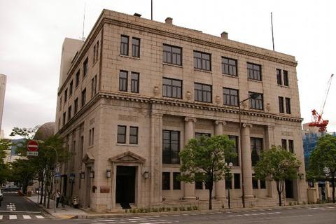 チャータードビル・E.H.BANK