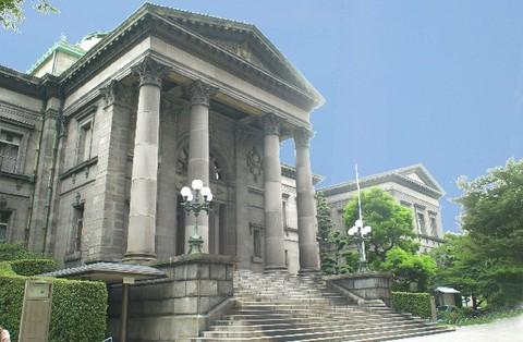 THE OSAKA PREFECTURAL NAKANOSHIMA LIBRARY