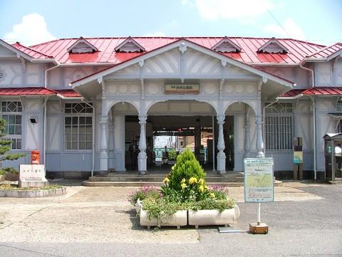 Nankai Hamadera-koen station