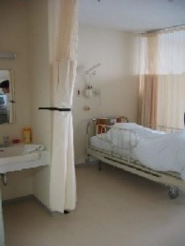 A hospital in Osaka city