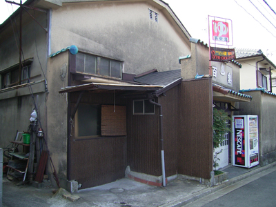 A public bath in Osaka