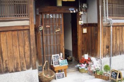 A row house in Osaka city
