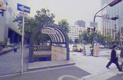 Dojima-Chika center