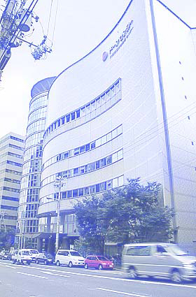 Osaka Prefectural Women's Center