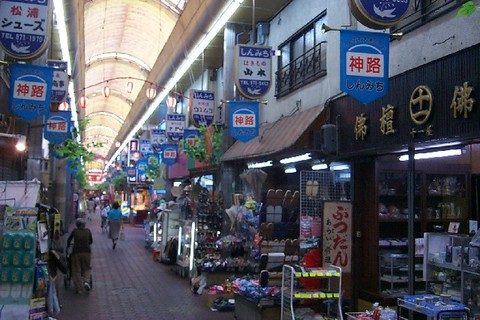Shinmichi shindo shopping arcade