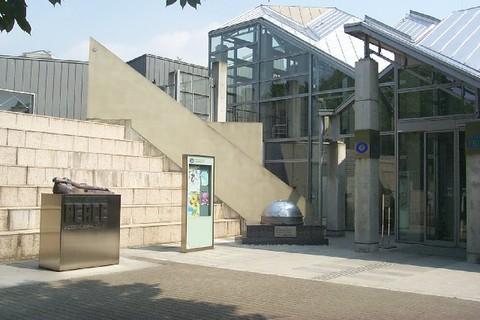 大阪国際平和センター(ピースおおさか)