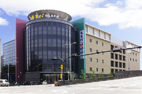 大阪市立ゆとり健康創造館