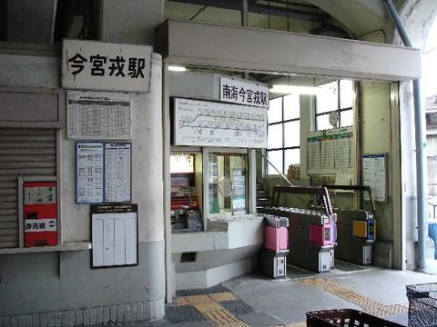Nankai Iamamiya ebisu station