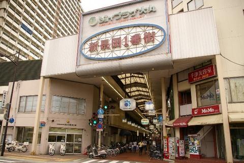 新長田商店街
