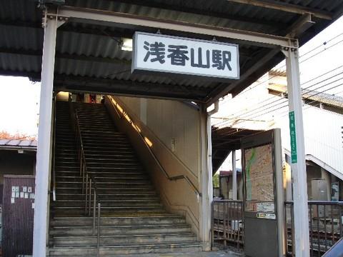 Nankai Asakayama station