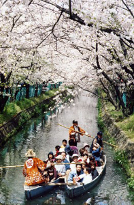 The Sunako waterway