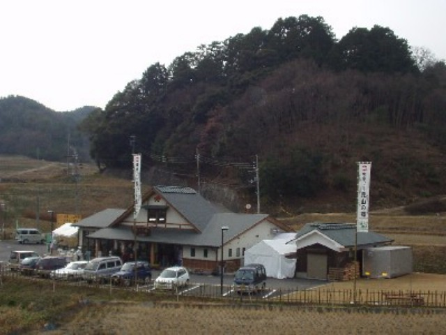Miyamano sato