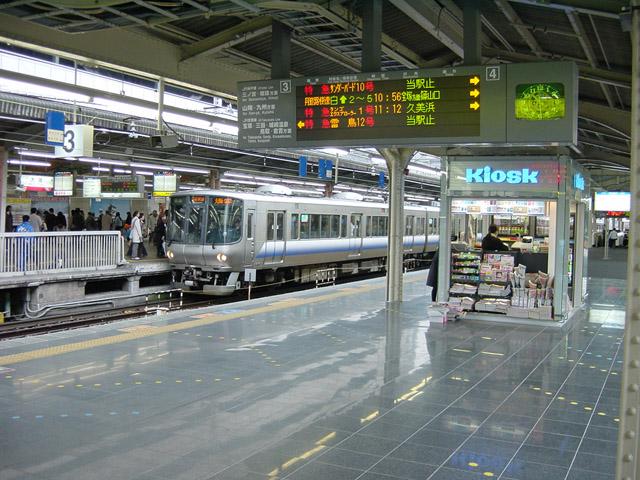 大阪駅3・4番ホーム