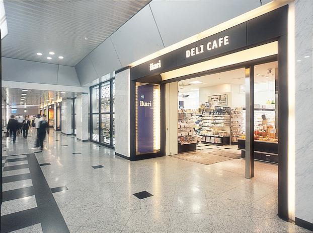 Osaka station Concourse(EAST COURT mido)