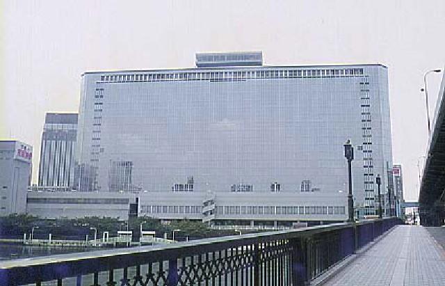 大阪府立消費生活センター