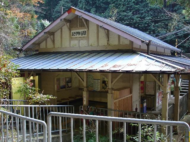 Nankai  Kii kamiya station