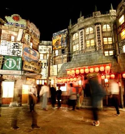 Dotombori gokuraku shopping arcade