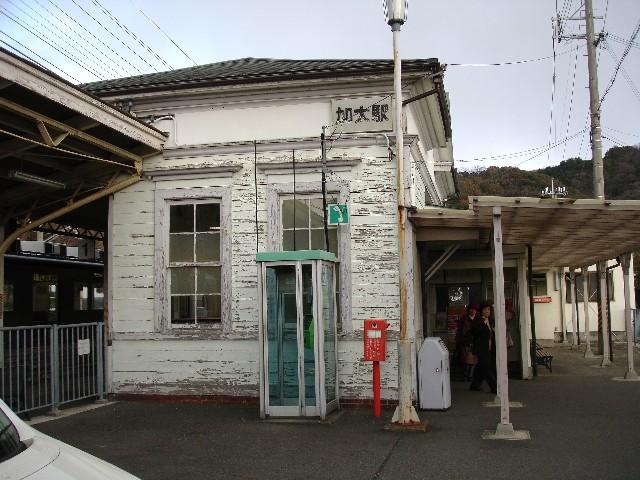 Nankai Kada  station