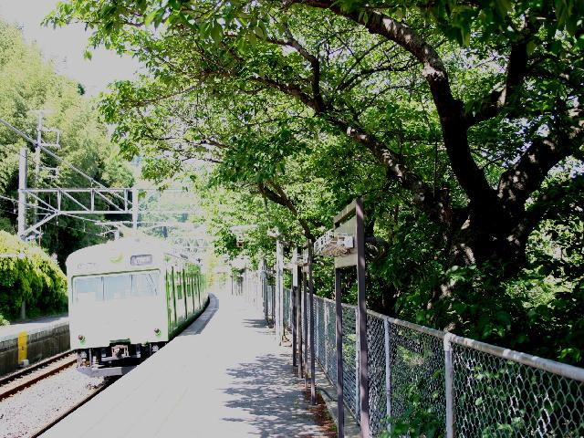 Kawachi katakami station