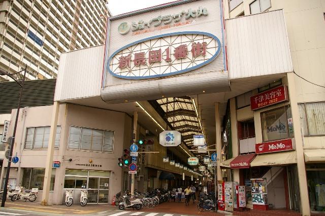 Shin-Nagata Shopping Arcade