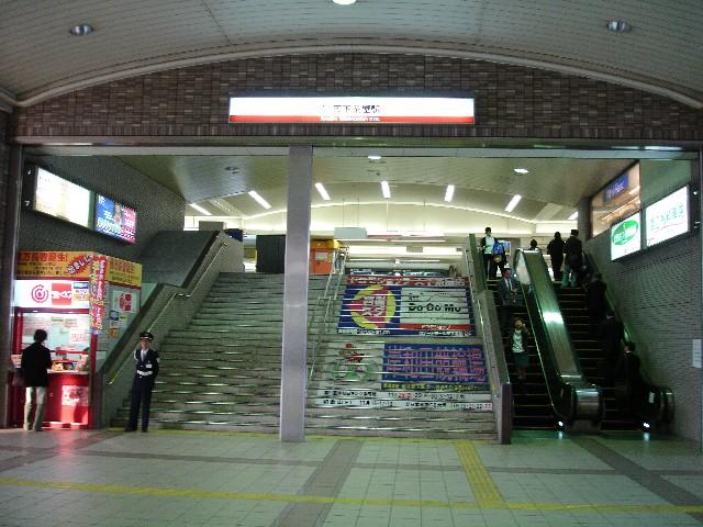 Nankai Tengachaya station