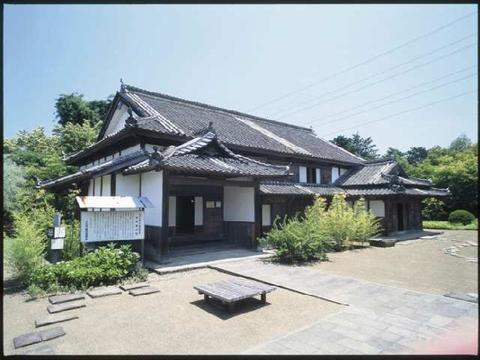 Ikemi's house