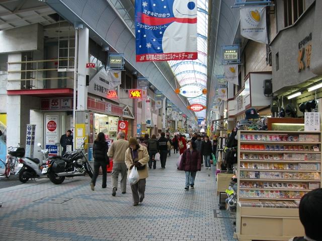 Suido-suji Shopping Arcade