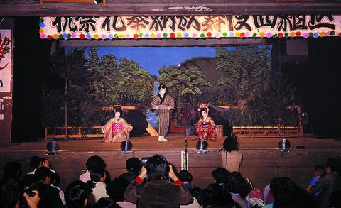 Murakuni Theater