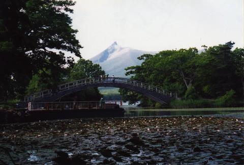 Onuma Quasi-National Park