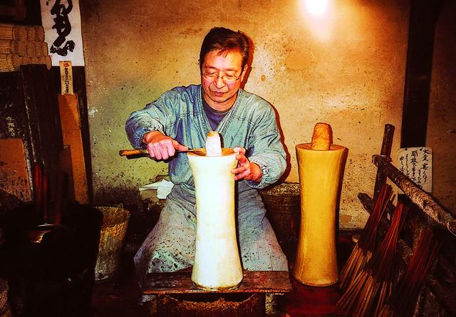 和蝋燭三嶋屋